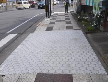 表町歩道段差解消工事