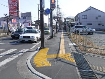 歩道整備工事